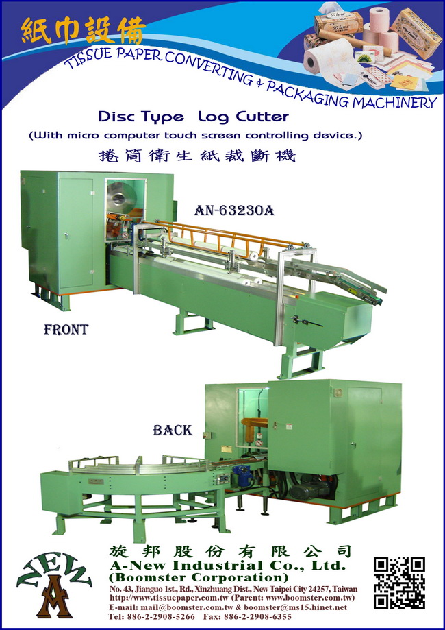 Log Cutting Machine For Toilet Roll (AN-63230A)