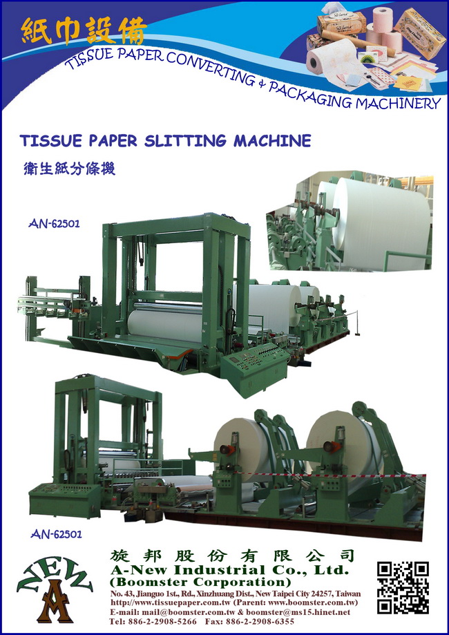 Paper Slitter Rewinder Machine(AN-62501)