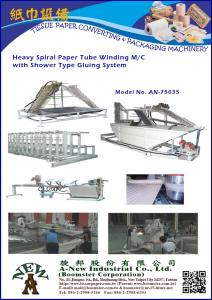 Spiral Paper Tube Winding Machine with Shower type Gluing System (AN-75100HM)