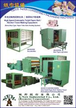 Automatic Toilet Roll / Kitchen Towel Rewinding and Perforating Machine (AN-63110)