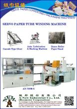PAPER TUBE MAKING MACHINE (AN-72830S)