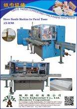 Bundle Machine (AN-81703)