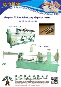 Spiral Paper Tube Winding Machine (AN-72100)